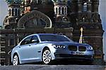 2013 BMW 7 ActiveHybrid