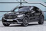 Mercedes-Benz GLC43 AMG 4Matic Coupe (2017)